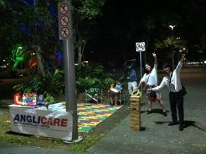 YSP Esplanade Outrech